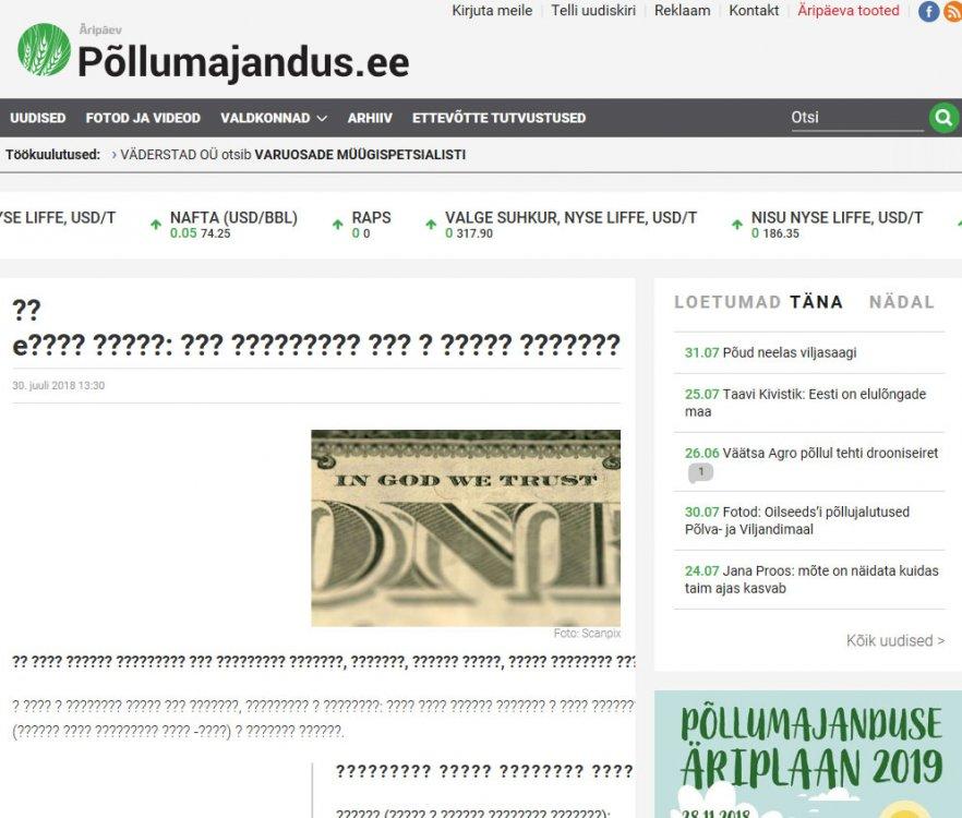Pollum.thumb.jpg.1c00a61a792bfe30d7187f959e240d50.jpg